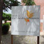 exterieur_arriere_4